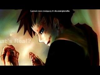 ��� ������ ��� ������ ����������� �����������-Naruto Shippuden Opening 6 - Flow-Sing(�� �������). Picrolla
