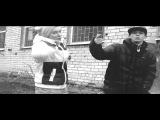 Некали БРО feat. Рома PRO - Любовь безвкусна